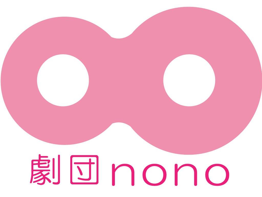 nonopink