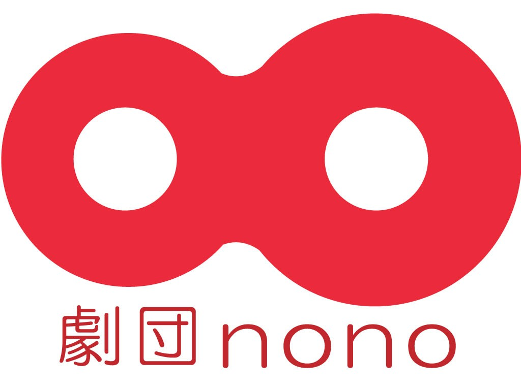 nonored